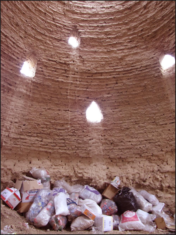 یخچال باستانی لاسجرد