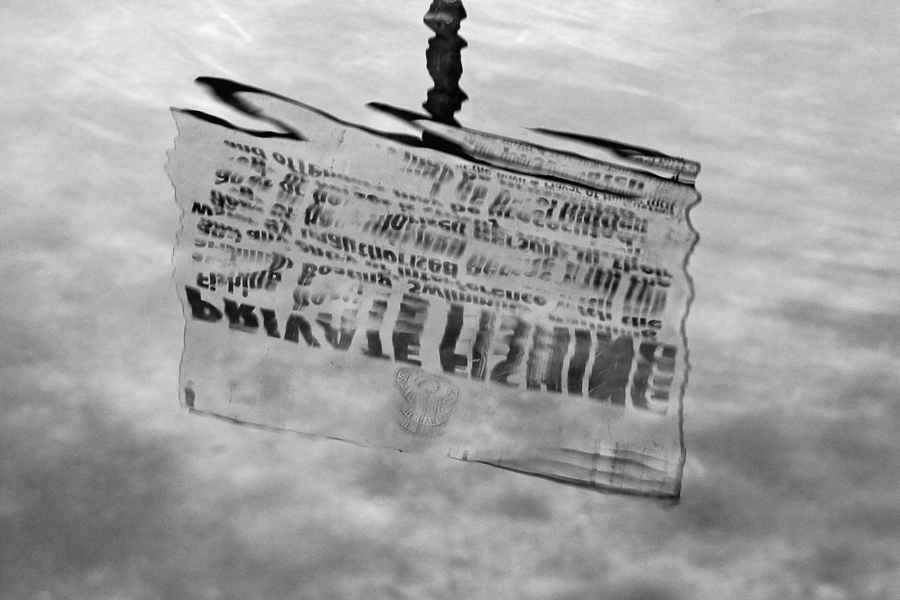 Private fishing sign reflected in the water