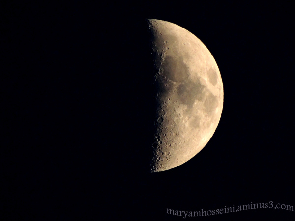 ماه شب آرزوها .....