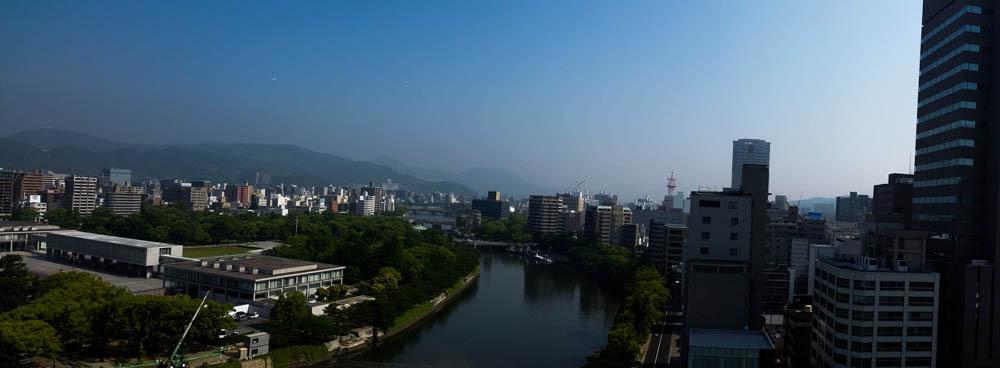 panorama of hiroshima