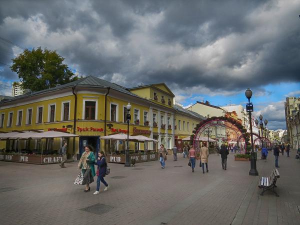 Moscow,Arbat