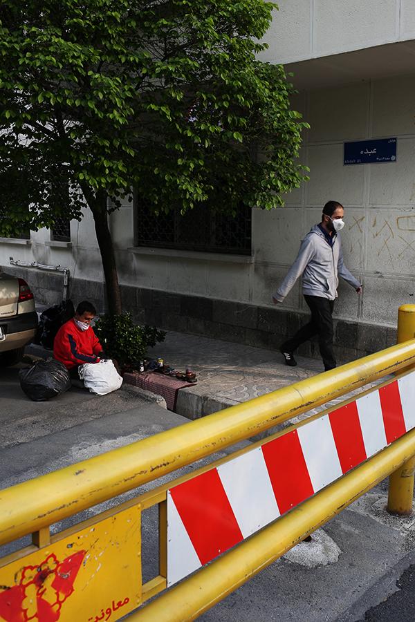 Quarantine - Tehran
