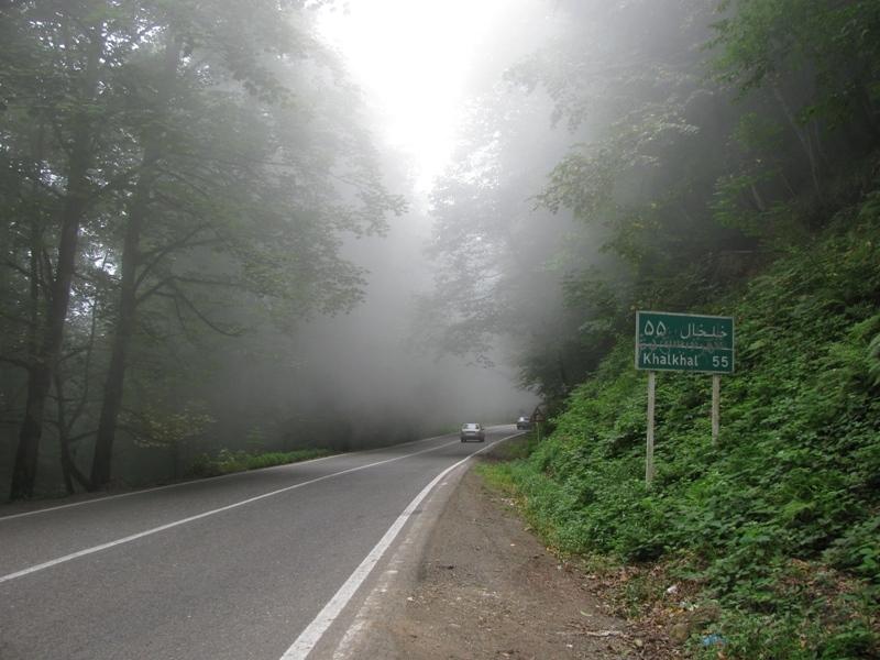 Asalem-khalkhal