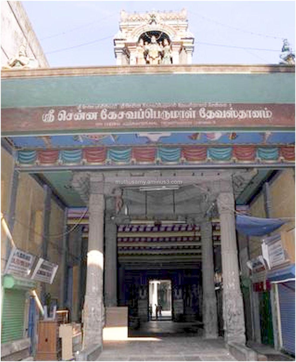 Chennakesava Perumal Temple, George Town, Chennai