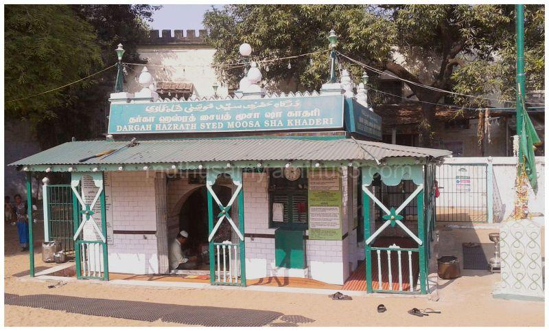 Dargah Hazrath Syed Moosa Sha Khaderi Chennai