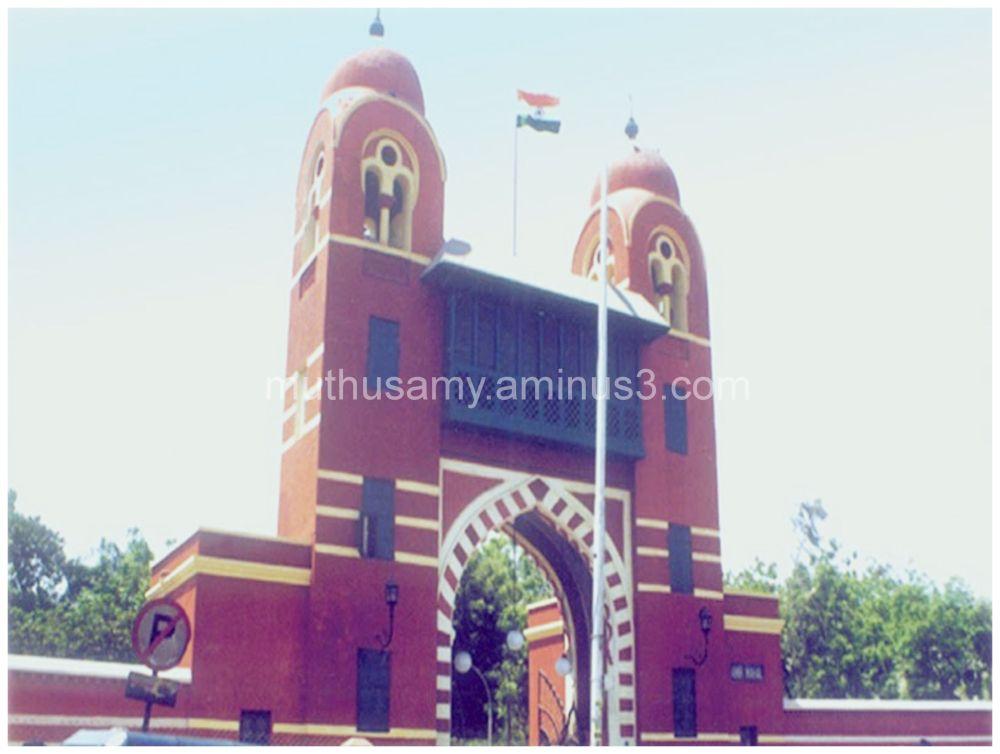 Amir Mahal (Prince of Arcot Palace) Chennai