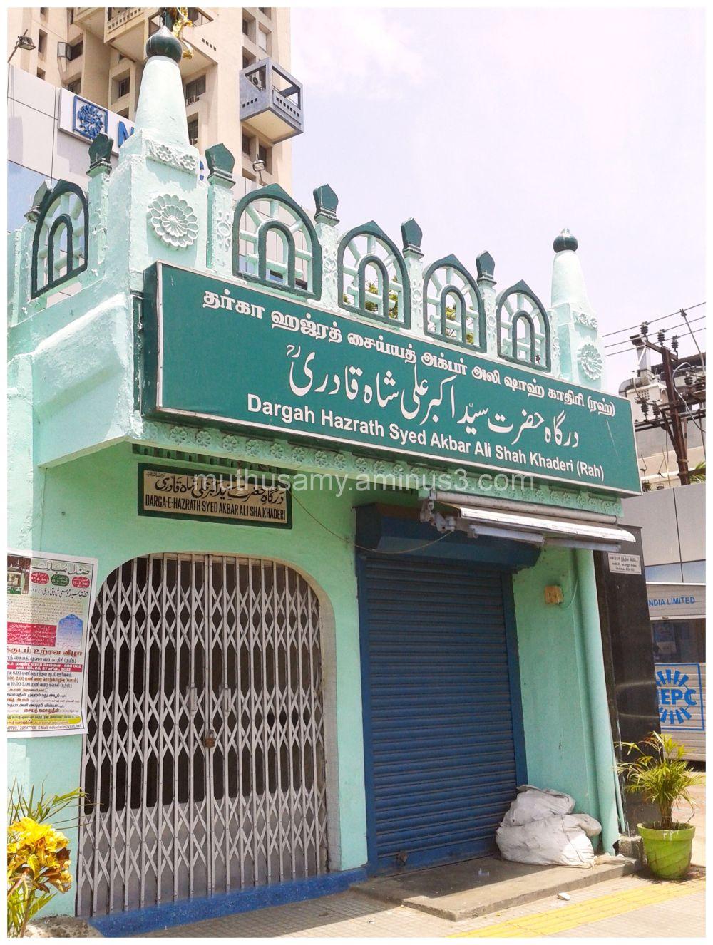 Datgah Hazrath Syed Akbar Ali Shah Khaderi Chennai