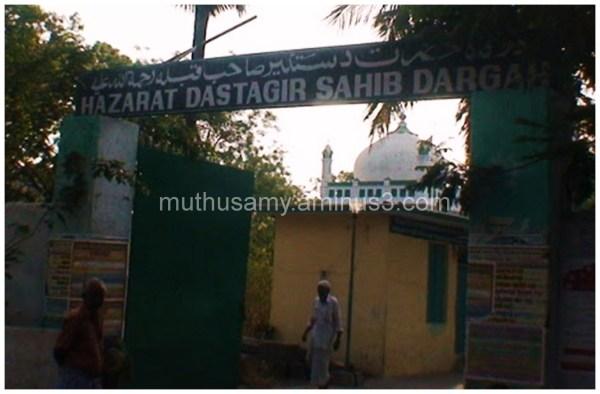 Hazarat Dastagir Sahib Baba Dargah Chennai