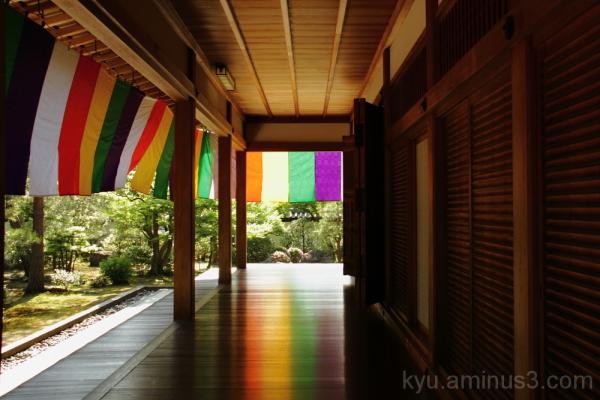 Chishakuin Temple