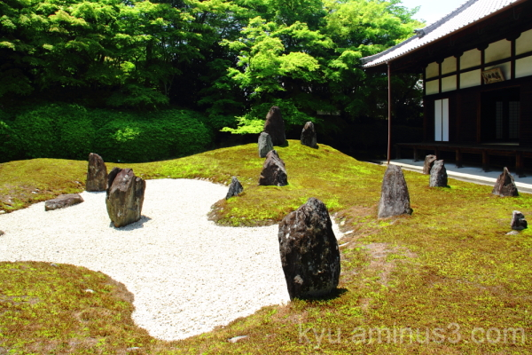 The garden in Komyoin Temple