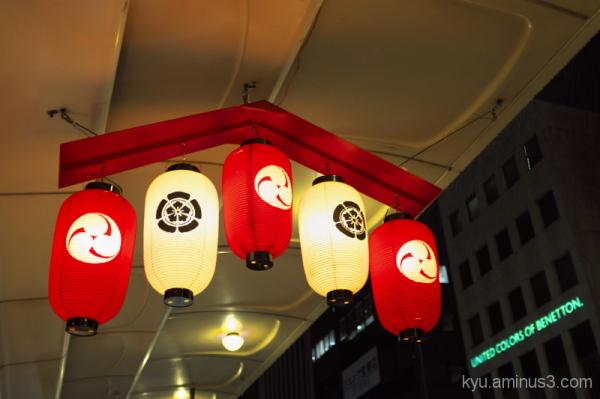 Paper lanterns for Gion Festival