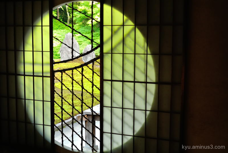 round-window garden Komyoin temple Kyoto