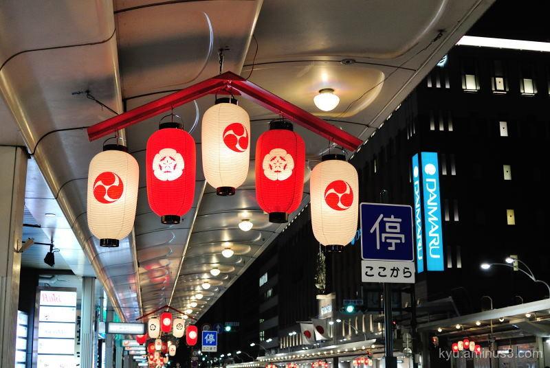 Gion-Festival lantern Shijo-street Kyoto
