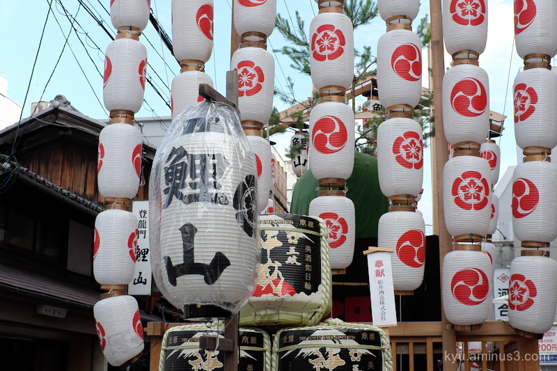 Gion-Festival float Koiyama Kyoto