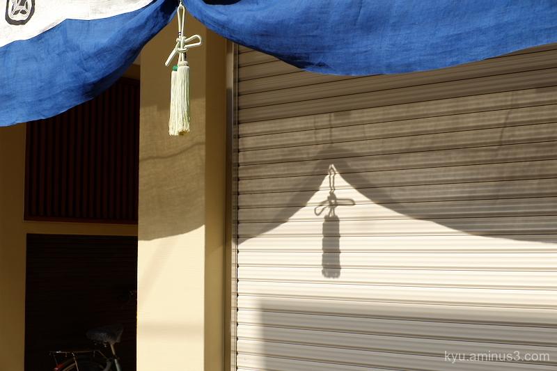 Gion-Festival shadow Kyoto
