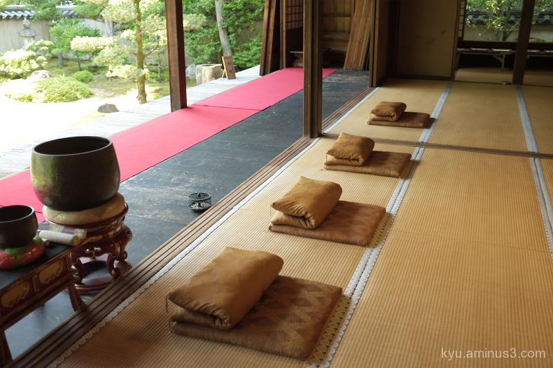 zazen temple Kyoto
