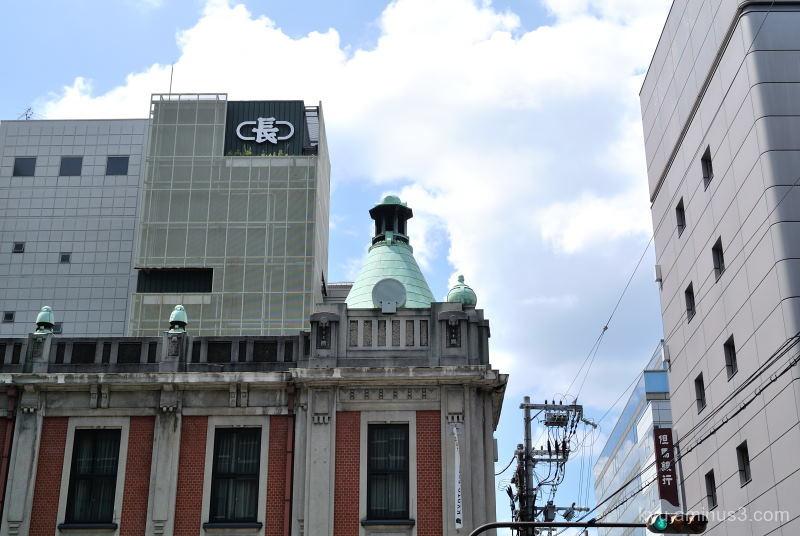 Building Karasuma-street Kyoto