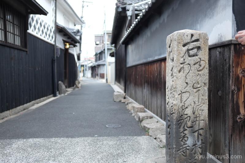 stone-sign historical-streetscape Kurashiki