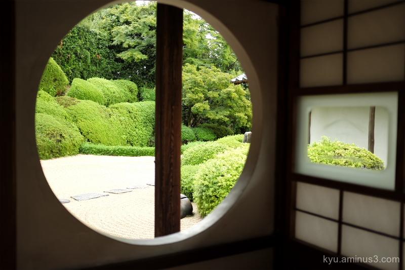round-window garden Raikyuji temple Takahasi Okaya