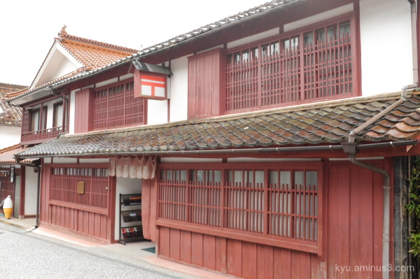post-office Fukiya Okayama