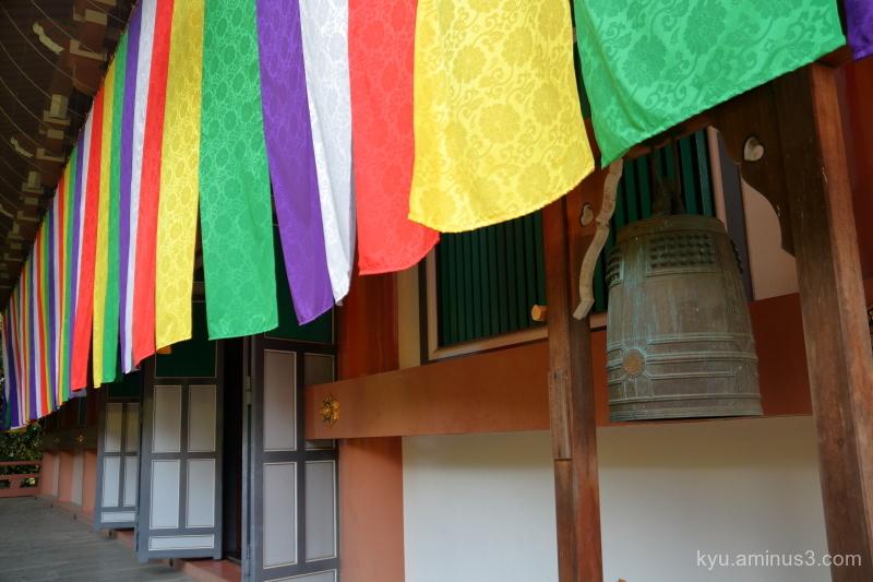 autumn breeze Chishakuin temple Kyoto