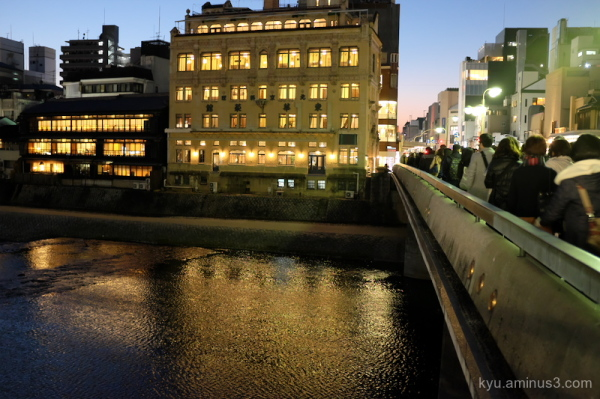 evening Shijo-bridge Kyoto