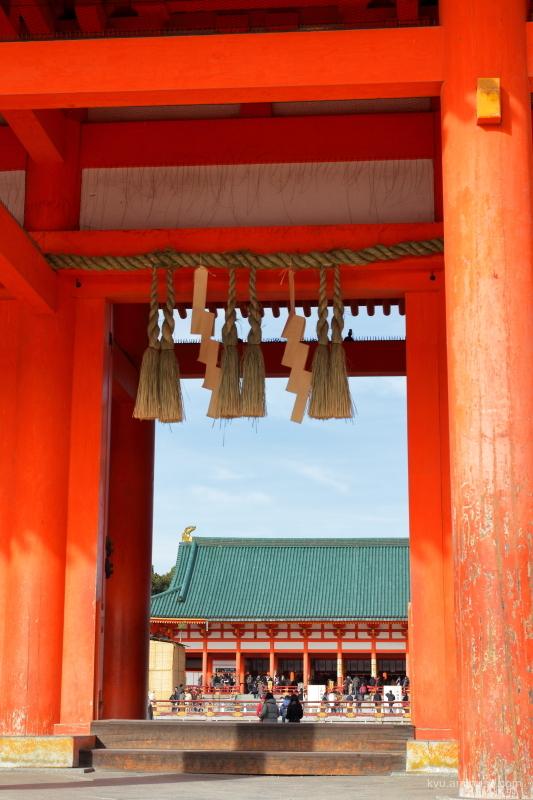 New-year Haian-shrine Kyoto