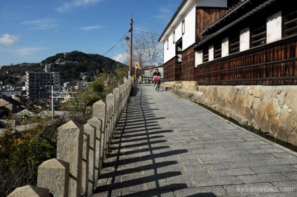 slopes Onomich Hiroshima