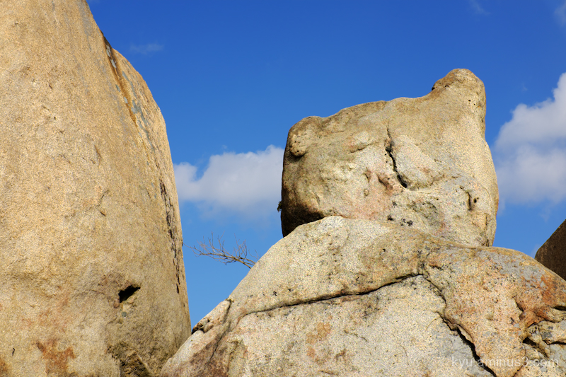 stones Misen Miyajima Hiroshima