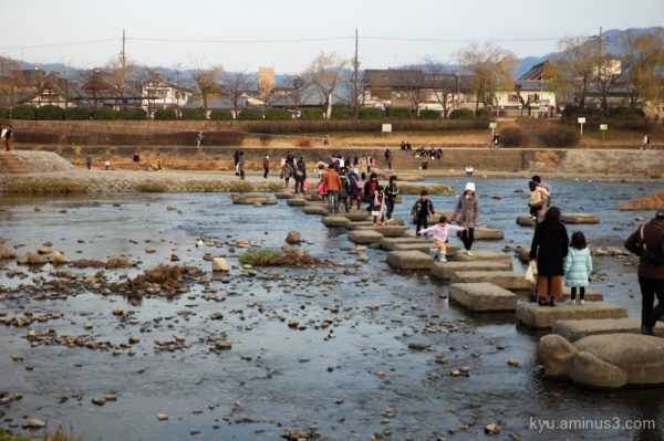 stone-steps Kamogawa river Demachi Kyoto