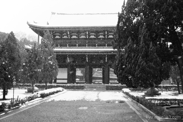 snow gate Tofukuji temple mono Kyoto