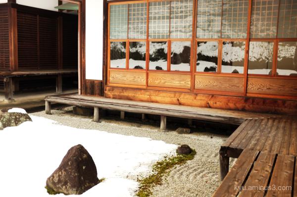 snow dry-landscape-garden Komyouin temple Kyoto