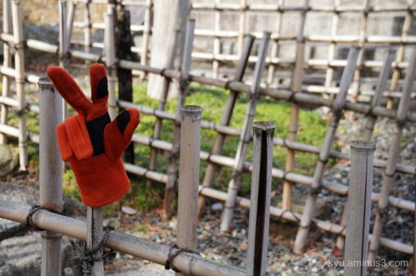gate glove Konkaikomyoji temple Kyoto