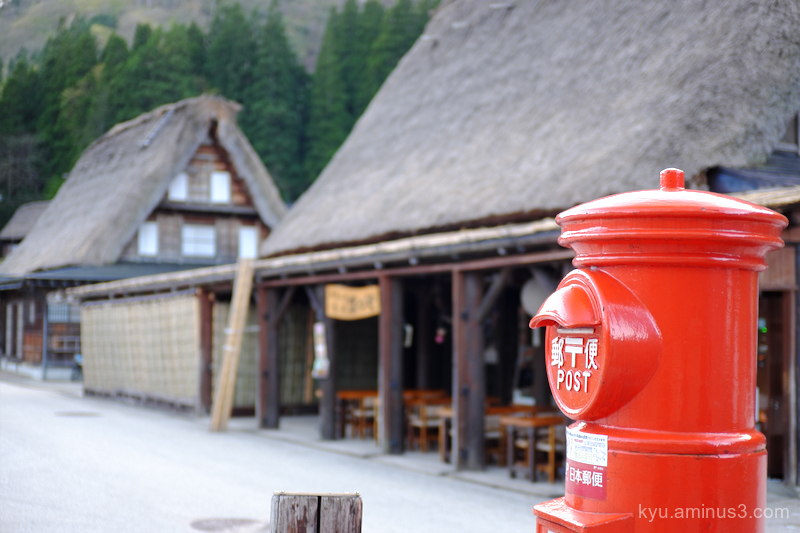 rural thatched-roof-houses mailbox Gokayama Toyama