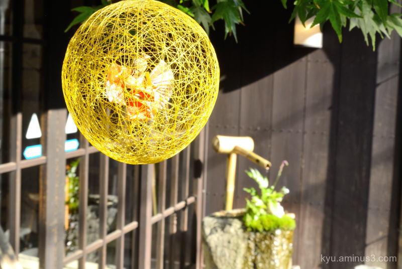 ornament Kyoto