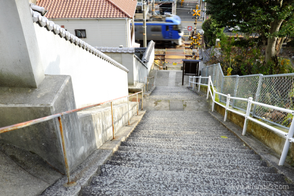 slopes Onomich Hiroshi