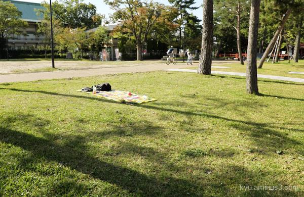 afternoon Okazaki park Kyoto