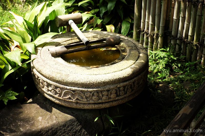 Tsukubai garden Sankeien Yokohama Kanagawa