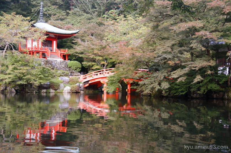 vermilion bridge pond Daigoji temple Kyoto