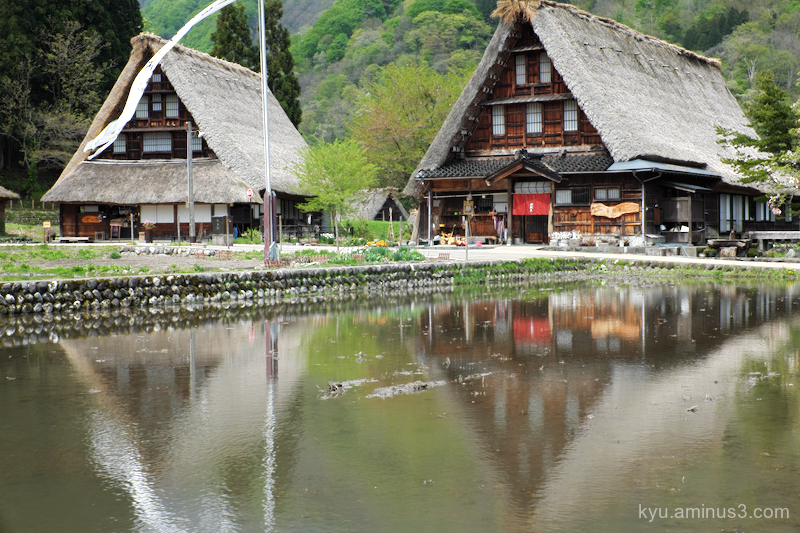 rural thatched-roof-houses Suganuma Gokayama Toyam