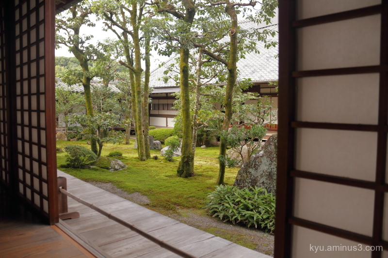garden Daigoji Temple Kyoto