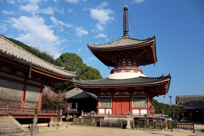 pagoda Jyodoji temple Onomichi Hiroshima