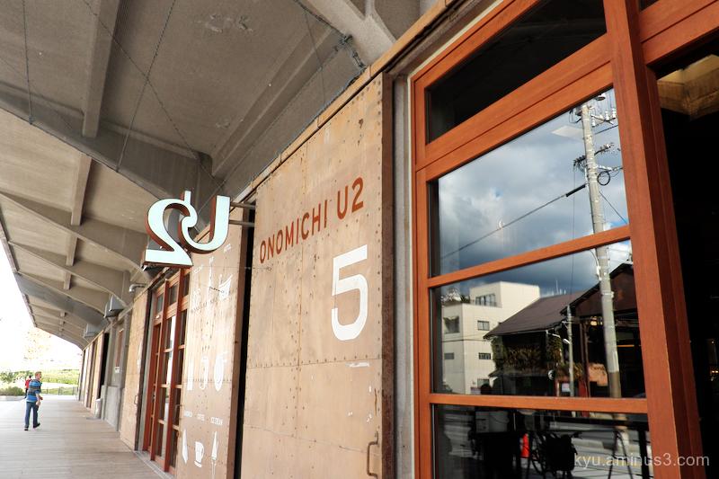 U2 Omomichi Hiroshima