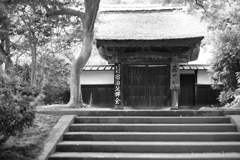 quiet-place Enkakuji temple Kamakura Kanagawa