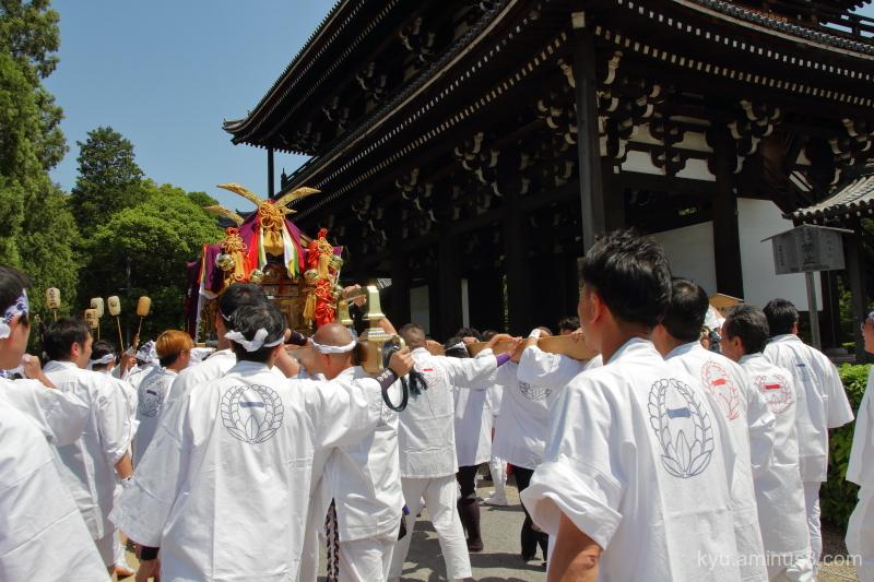Festival Tofukuji temple Kyoto