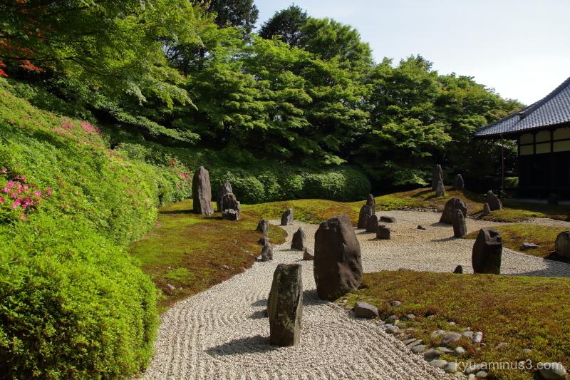 dry-landscape garden Komyoin temple Kyoto