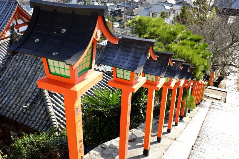 slope Onomich Hiroshima