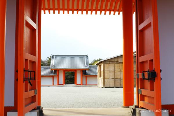 gate Gosho Kyoto