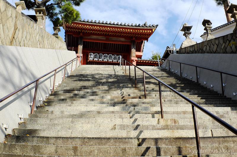 slopes Jodoji temple Onomich Hiroshima