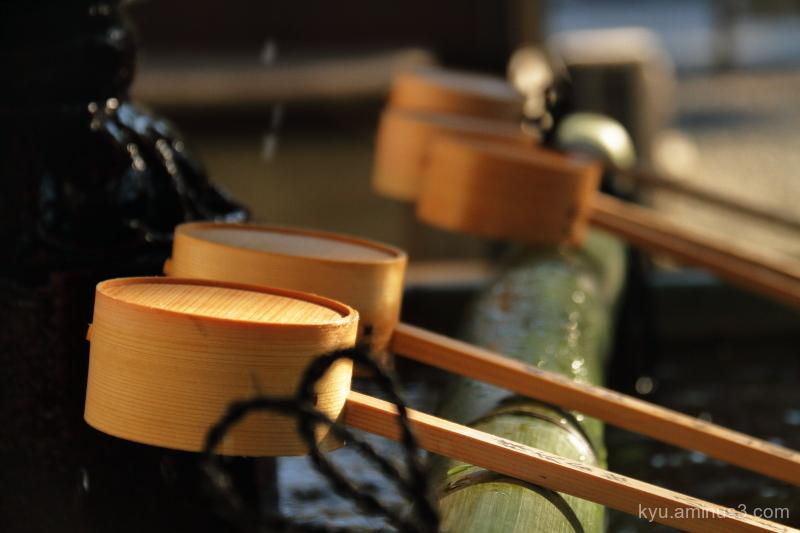 hishaku chioin temple Kyoto